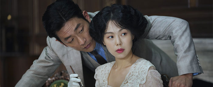 Review: 'The Handmaiden' Is No 'Oldboy'