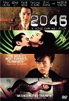 2046 movie poster