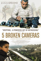 5 Broken Cameras movie poster