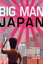 Big Man Japan movie poster