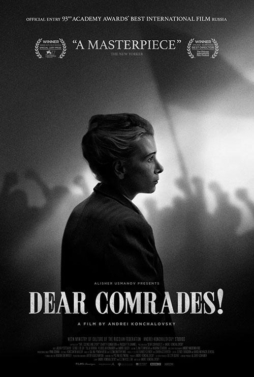Dear Comrades! movie poster