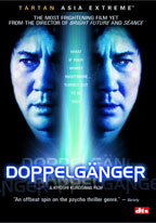 Doppelganger movie poster