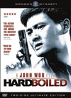 Hard Boiled preview