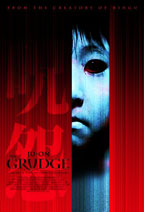 Ju-On movie poster