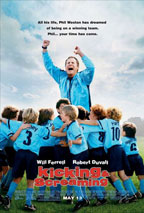 Kicking & Screaming preview