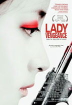 Lady Vengeance preview