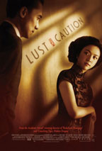 Lust, Caution movie poster