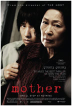 Mother movie poster