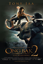 Ong Bak 2: The Beginning preview