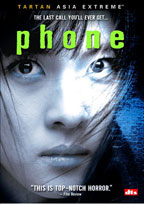 Phone movie poster