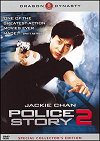 Police Story 2 preview