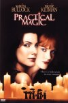 Practical Magic preview