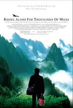 Riding Alone for Thousands of Miles movie poster