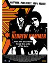 The Hebrew Hammer preview