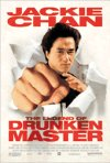 The Legend of Drunken Master movie poster
