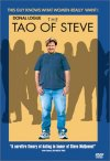 The Tao of Steve movie poster