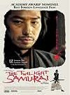 The Twilight Samurai movie poster