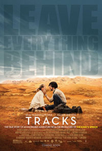 Tracks preview