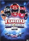 Turbo: A Power Rangers Movie movie poster