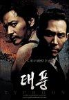 Typhoon movie poster