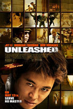 Unleashed preview