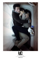 Upstream Color preview
