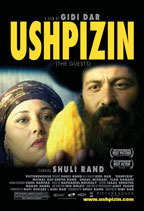 Ushpizin preview