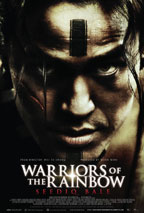 Warriors of the Rainbow: Seediq Bale movie poster