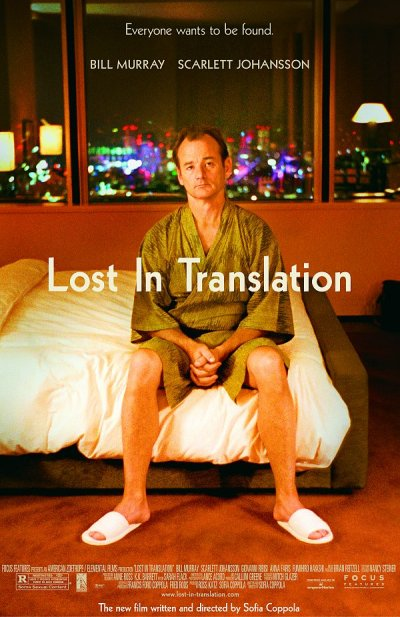 Lost in Translation Image 1