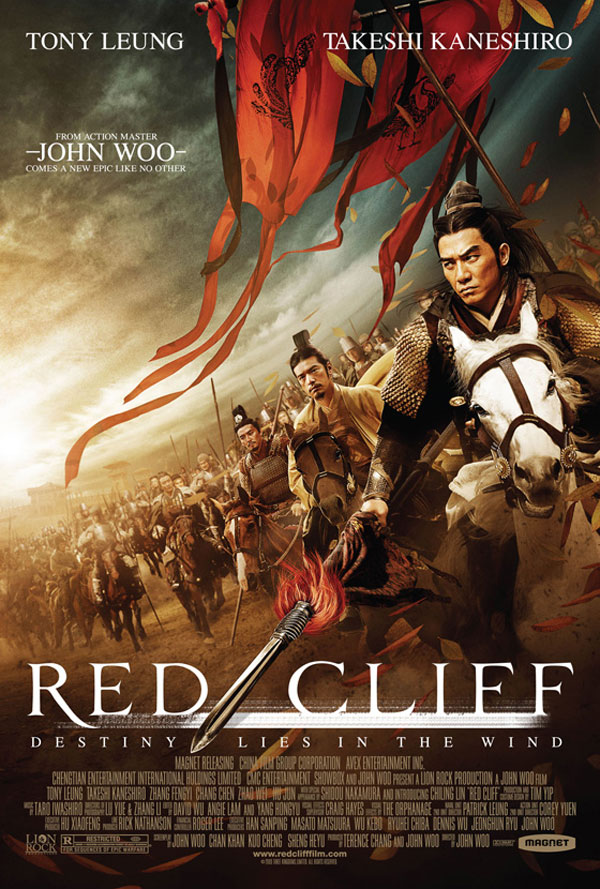 Red Cliff Image 1