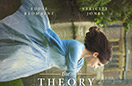 The Theory of Everything photos